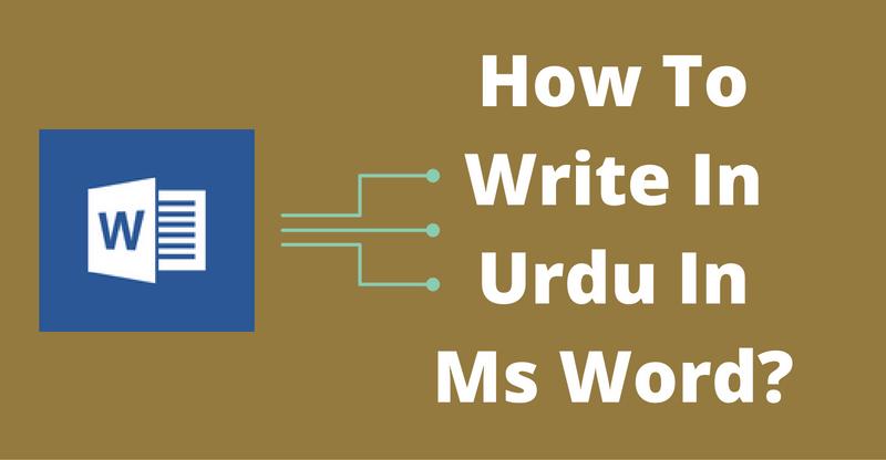 write in urdu in ms word